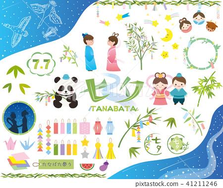 可愛的七夕的插圖素材 41211246