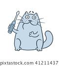 Cheerful cat sells a screwdriver. Vector 41211437