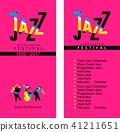 music, design, flyer 41211651