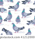 Gray Doves in Motion Seamless Pattern 41212000