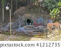 테마 파크, 동굴, 공룡 41212735