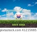 South Korea football  on football or soccer field  41215685