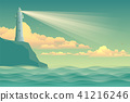 Seascape vector illustration. Lighthouse 41216246