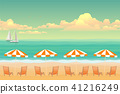 Tropical seascape 41216249