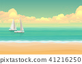 Tropical seascape 41216250