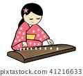 ผู้หญิงที่เล่นโคโตะ 41216633