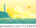 Seascape vector illustration. Lighthouse 41216930