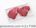 쇠고기 등 고기 41217388