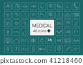 48 medical icons 41218460