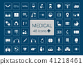 48 medical icons 41218461