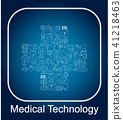 medical technology concept 41218463