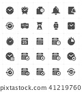 Icon set - time and schedule filled icon  41219760