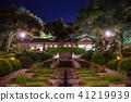 橫濱元町公園和游泳池管理大樓的夜景 41219939