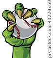 Claw Monster Hand Holding a Baseball Ball 41220569