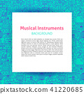 music vector background 41220685