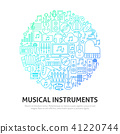 music, icon, musical 41220744
