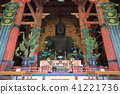 daibutsu, great statue of buddh, daibutsuden 41221736