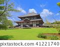 Todaiji Temple ภายใต้สภาพอากาศที่ชัดเจน 41221740