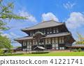 Todaiji Temple ภายใต้สภาพอากาศที่ชัดเจน 41221741