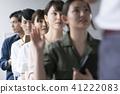 외국어 스쿨 이미지 41222083