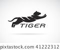 Vector of black tiger design on white background. 41222312