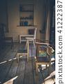 家具 椅子 木製家具 41222387
