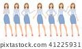 business woman set 41225931