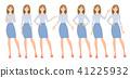 business woman set 41225932