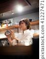 酒保 調酒師 酒吧 41227471
