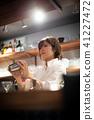 酒保 調酒師 酒吧 41227472