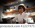 酒保 調酒師 酒吧 41227475