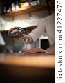 酒保 調酒師 酒吧 41227476