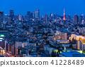"""""""東京""""東京塔和城市夜景 41228489"""
