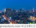 """""""東京""""東京暮光之城夜景 41228512"""