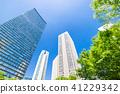 許多綠色辦公室街道風景 41229342