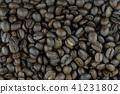 medium or dark roasted coffee beans 41231802