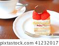 케이크, 케익, 디저트 41232017