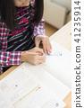 孩子學習 41235914