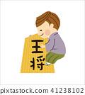 將棋 棋子 日本將棋棋子 41238102