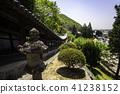 Kibitsu Shrine 41238152