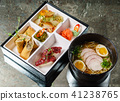 lunch in a bento box 41238765