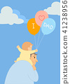 Father and baby holding balloon with blue sky BG 41238956