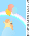 Father and baby holding balloon with rainbow sky 41238959