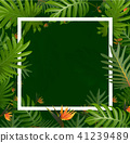 Seamless tropical pattern with palm leaves for fab 41239489