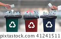 man hand putting plastic reuse for recycling  41241511
