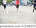 การประชุมนักกีฬา (scuffling goal scene) 41246070