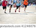 การประชุมนักกีฬา (ถ่ายทอด) 41246076
