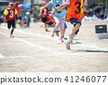 การประชุมนักกีฬา (ถ่ายทอด) 41246077