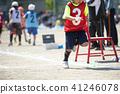 การประชุมนักกีฬา (ถ่ายทอด) 41246078