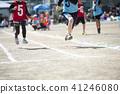 การประชุมนักกีฬา (ถ่ายทอด) 41246080